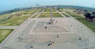 1911 में आज ही के दिन 'कोरोनेशन पार्क' से हुआ था दिल्ली को राजधानी बनाने का ऐलान