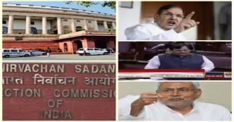 शरद यादव को झटका, EC ने नीतीश के नेतृत्व वाले दल को बताया असली JDU, राज्यसभा सचिवालय ने भी मांगा स्पष्टीकरण