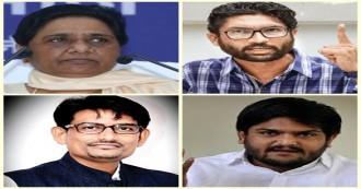गुजरात में उभरी युवा शक्ति से सबक ले बीएसपी