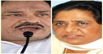 नसीमुद्दीन सिद्दीकी को विधान परिषद उत्तर प्रदेश की सदस्यता से अयोग्य घोषित किया जाए- बीएसपी