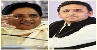 23 साल बाद फिर साथ-साथ हुई बीएसपी-एसपी, गोरखपुर और फूलपुर लोकसभा उपचुनाव में बीएसपी ने एसपी को दिया समर्थन