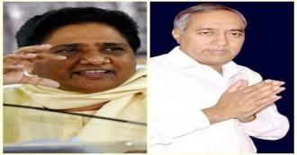 बीएसपी ने यूपी से राज्यसभा के लिए पूर्व विधायक भीमराव अंबेडकर को बनाया प्रत्याशी, मायावती ने कहा- परिवारवाद के खिलाफ है बीएसपी, आनंद कुमार को लेकर फैलाई गई अफवाह