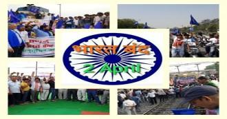 UPDATE : दलितों के 'भारत बंद' का देशभर में व्यापक असर रहा, पुलिस फायरिंग में 9 लोगों की मौत