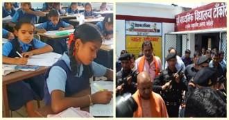 यूपी में हर कन्या को स्नातक तक पहुंचने पर मिलेंगे 15 हजार रुपये, राज्य सरकार का अहम फैसला