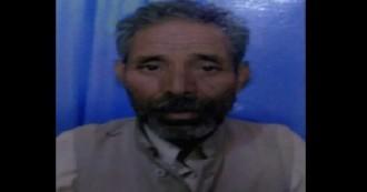 मध्य प्रदेश- दलित किसान को जिंदा जलाया, चार आरोपी हिरासत में