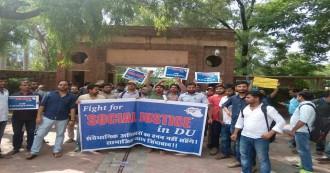 दिल्ली विश्वविद्यालय- उच्च शिक्षा में धांधली के खिलाफ विरोध-प्रदर्शन