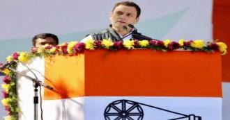 कांग्रेस के 49वें अध्यक्ष बने राहुल गांधी