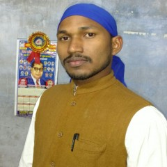 सूरज कुमार बौद्ध